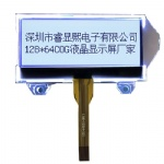 128x64 SPI Interface Graphic LCD Module
